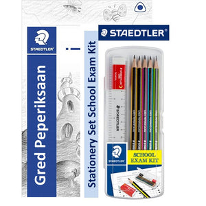 Staedtler School Stationery Set Noris 2B Exam Kit Contain 5 pencils, 1 sharpener, 1 ruler and 1 eraser(gred peperiksaan) - OfficePlus