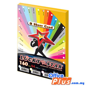 Lucky Star A4 3 Sheet Card CS200 Gold 160gsm - 100 sheets - OfficePlus.com.my