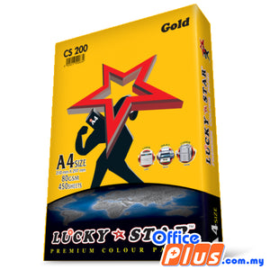 Lucky Star A4 Colour Paper CS200 Gold 80gsm - 450 sheets - OfficePlus