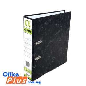 "Alpha 3"" Lever Arch File 404 Silver - 24 pieces - OfficePlus.com.my"