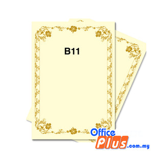 Lucky Star A4 Gold Stamping Certificate B11 160gsm - 100 sheets - OfficePlus