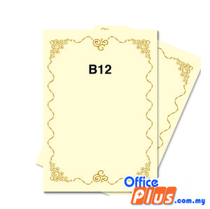 Lucky Star A4 Gold Stamping Certificate B12 160gsm - 100 sheets - OfficePlus
