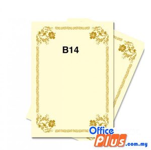 Lucky Star A4 Gold Stamping Certificate B14 160gsm - 100 sheets - OfficePlus