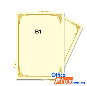 Lucky Star A4 Gold Stamping Certificate B1 160gsm - 100 sheets - OfficePlus