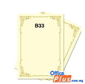 Lucky Star A4 Gold Stamping Certificate B33 160gsm - 100 sheets - OfficePlus