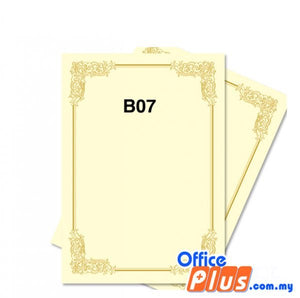 Lucky Star A4 Gold Stamping Certificate B7 160gsm - 100 sheets - OfficePlus