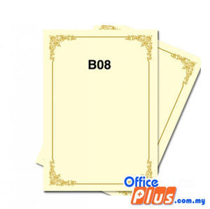 Lucky Star A4 Gold Stamping Certificate B8 160gsm - 100 sheets - OfficePlus