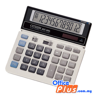 Citizen Calculator (SDC-868L) - OfficePlus.com.my