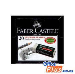 Faber-Castell Dust-Free Eraser E7085-20D (188520D) - 20 pieces - OfficePlus.com.my
