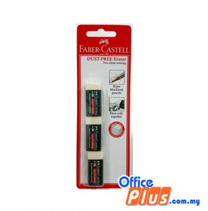 Faber-Castell Dust Free Eraser E7085-30D (188549) - 3 pieces - OfficePlus