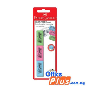 Faber-Castell Dust-Free Eraser E187161 (187154) - 3 pieces - OfficePlus