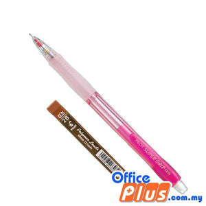 Pilot Super Grip Neon Mechanical Pencil with Lead - OfficePlus