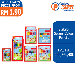 Stabilo Swans Coloured Pencils - OfficePlus