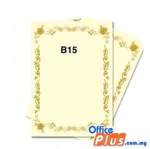 Lucky Star A4 Gold Stamping Certificate B15 160gsm - 100 sheets - OfficePlus