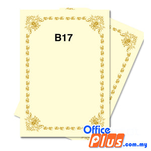 Lucky Star A4 Gold Stamping Certificate B17 160gsm - 100 sheets - OfficePlus