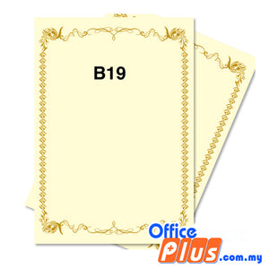 Lucky Star A4 Gold Stamping Certificate B19 160gsm - 100 sheets - OfficePlus