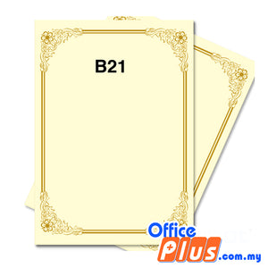 Lucky Star A4 Gold Stamping Certificate B21 160gsm - 100 sheets - OfficePlus
