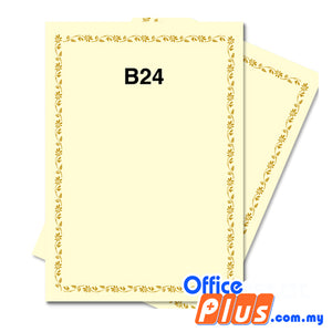 Lucky Star A4 Gold Stamping Certificate B24 160gsm - 100 sheets - OfficePlus