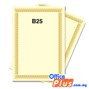 Lucky Star A4 Gold Stamping Certificate B25 160gsm - 100 sheets - OfficePlus