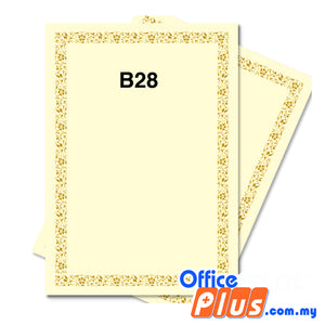 Lucky Star A4 Gold Stamping Certificate B28 160gsm - 100 sheets - OfficePlus
