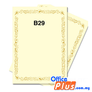 Lucky Star A4 Gold Stamping Certificate B29 160gsm - 100 sheets - OfficePlus