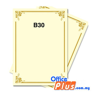Lucky Star A4 Gold Stamping Certificate B30 160gsm - 100 sheets - OfficePlus