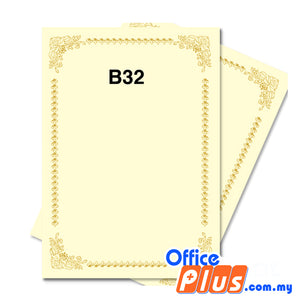 Lucky Star A4 Gold Stamping Certificate B32 160gsm - 100 sheets - OfficePlus