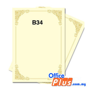 Lucky Star A4 Gold Stamping Certificate B34 160gsm - 100 sheets - OfficePlus