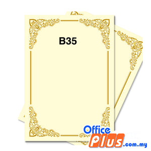 Lucky Star A4 Gold Stamping Certificate B35 160gsm - 100 sheets - OfficePlus