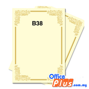 Lucky Star A4 Gold Stamping Certificate B38 160gsm - 100 sheets - OfficePlus