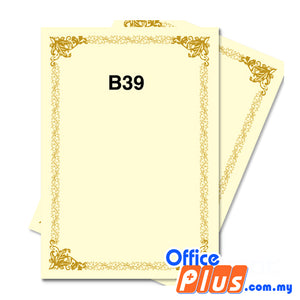 Lucky Star A4 Gold Stamping Certificate B39 160gsm - 100 sheets - OfficePlus