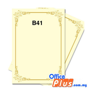 Lucky Star A4 Gold Stamping Certificate B41 160gsm - 100 sheets - OfficePlus