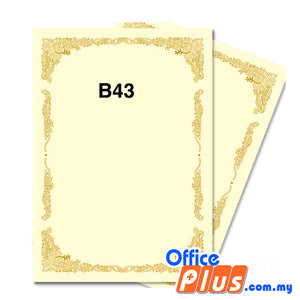 Lucky Star A4 Gold Stamping Certificate B43 160gsm - 100 sheets - OfficePlus