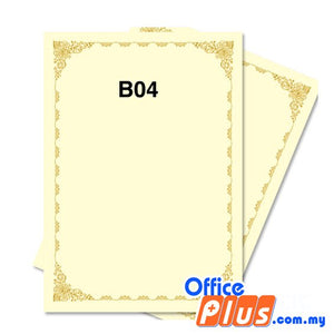 Lucky Star A4 Gold Stamping Certificate B4 160gsm - 100 sheets - OfficePlus