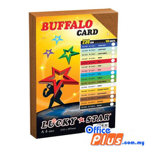 Lucky Star A4 Fancy Card BF C230-14 Dark Brown 230gsm - 100 sheets - OfficePlus.com.my