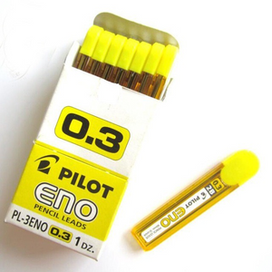 Pilot 2B Pencil Lead 0.3mm - OfficePlus