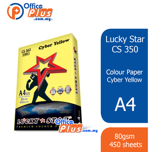 Lucky Star A4 Colour Paper CS363 Cyber Yellow 80gsm - 450 sheets - OfficePlus