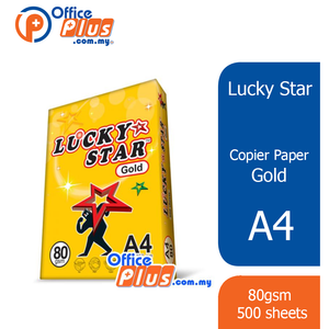 Lucky Star A4 Copier Paper Gold 80gsm - 500 Sheet - OfficePlus
