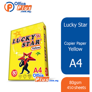 Lucky Star A4 Copier Paper Yellow 80gsm - 450 Sheets (RM 9.60 - RM 11.20/ream) - OfficePlus