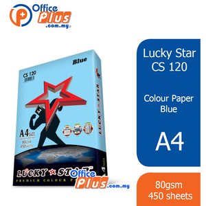 Lucky Star A4 Colour Paper CS120 Blue 80gsm - 450 sheets - OfficePlus