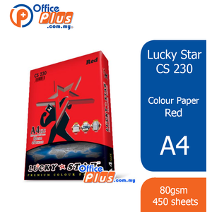 Lucky Star A4 Colour Paper CS250 Red 80gsm - 450 sheets - OfficePlus
