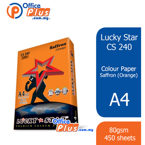Lucky Star A4 Colour Paper CS240 Saffron (Orange) 80gsm - 450 sheets - OfficePlus