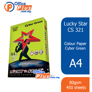 Lucky Star A4 Colour Paper CS321 Cyber Green 80gsm - 450 sheets - OfficePlus