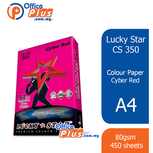 Lucky Star A4 Colour Paper CS350 Cyber Red 80gsm - 450 sheets - OfficePlus