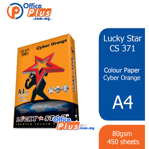 Lucky Star A4 Colour Paper CS371 Cyber Orange 80gsm - 450 sheets - OfficePlus