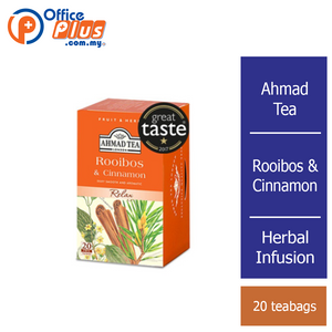 Ahmad Tea Rooibos & Cinnamon Herbal Infusion - 20 teabags - OfficePlus
