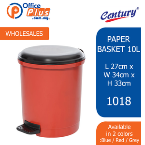 10L PEDAL DUSTBIN (1018) - OfficePlus