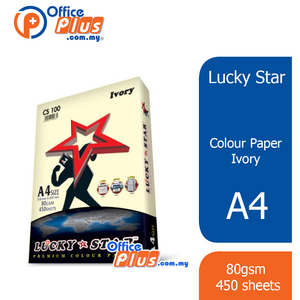 Lucky Star A4 Colour Paper CS100 Ivory 80gsm - 450 sheets - OfficePlus