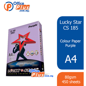 Lucky Star A4 Colour Paper CS185 Purple 80gsm - 450 sheets - OfficePlus