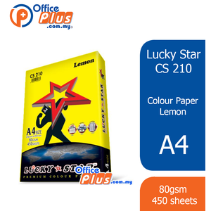 Lucky Star A4 Colour Paper CS210 Lemon 80gsm - 450 sheets - OfficePlus